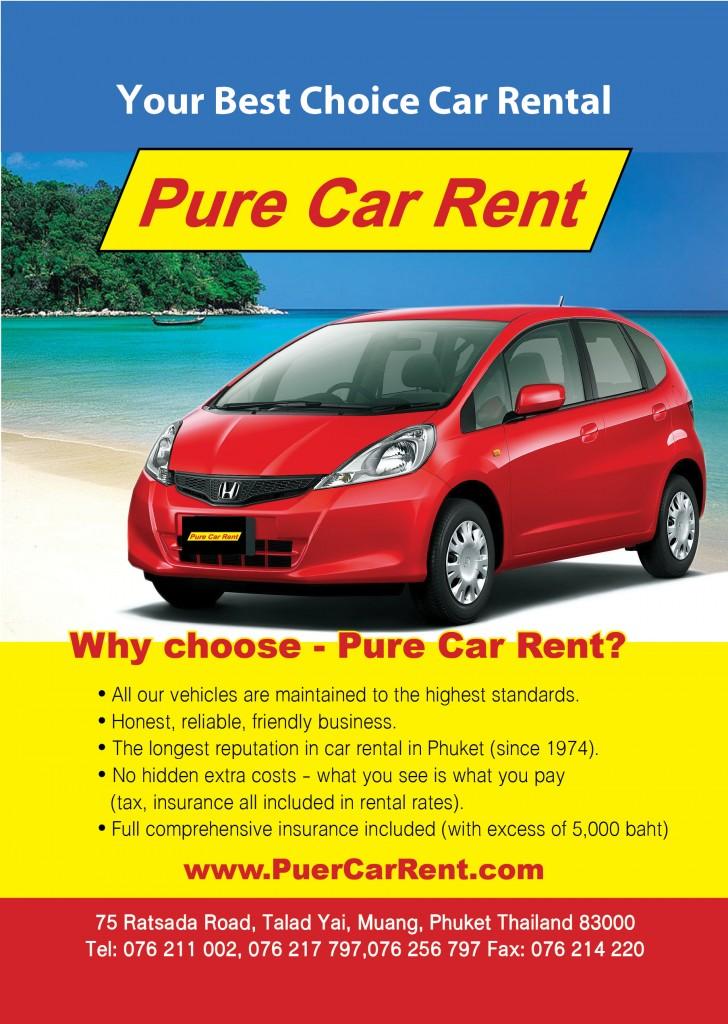 Phuket Car Rental - รถเช่า ใน ภูเก็ต